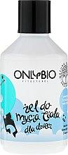 Düfte, Parfümerie und Kosmetik Baby Duschgel mit Aloe-Vera, Baumwolle und Erdbeeren - Only Bio