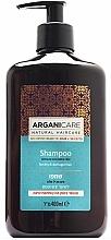 Düfte, Parfümerie und Kosmetik Shampoo mit Sheabutter und Arganöl für trockenes und strapaziertes Haar - Arganicare Shea Butter Shampoo For Dry Damaged Hair