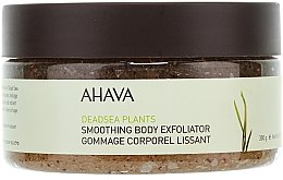 Glättendes Körperpeeling - Ahava Deadsea Plants Smoothing Body Exfoliator — Bild N2