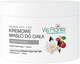 Regenerierende cremige Körperbutter mit Kamelienöl und Kirsche - Vis Plantis Herbal Vital Care Creamy Body Butter Camellia Oil and Cherry — Bild N1