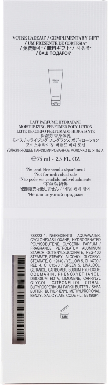 Giorgio Giorgio Armani Armani Code - Duftset (Eau de Parfum 75ml + Körperlotion 75ml) — Bild N2