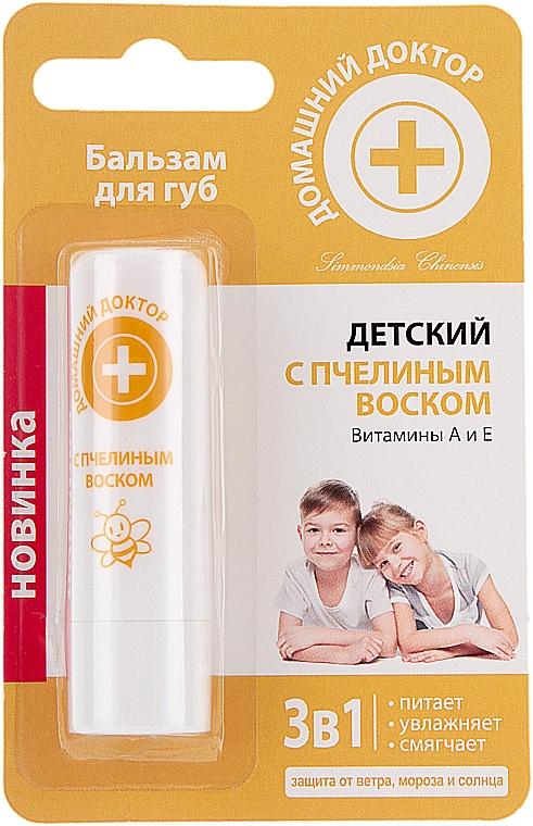 Lippenbalsam für Kinder mit Bienenwachs und Vitaminen A und E - Hausarzt