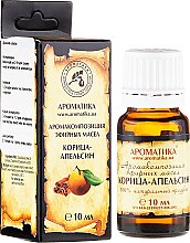 Düfte, Parfümerie und Kosmetik Ätherisches Bio Öl Zimt und Orange - Aromatika