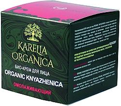 Düfte, Parfümerie und Kosmetik Verjüngende Bio Gesichtscreme - Fratti HB Karelia Organica Organic Knyazhenica