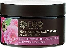 Düfte, Parfümerie und Kosmetik Revitalisierendes Körperpeeling mit japanische Kamelie - ECO Laboratorie Body Scrub