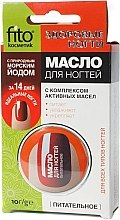 Düfte, Parfümerie und Kosmetik Pflegeöl für die Nägel - Fito Kosmetik