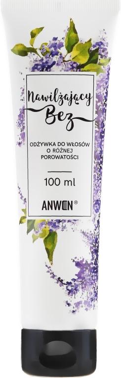 """Haarspülung für unterschiedliche Porosität """"Flieder"""" - Anwen Conditioner for Hair with Different Porosity Moisturizing Lilac"""