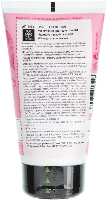 Straffende Anti-Cellulite Körpercreme mit rosa Pfeffer und Rose - Apivita Rose Pepper Firming & Reshaping Body Cream — Bild N2