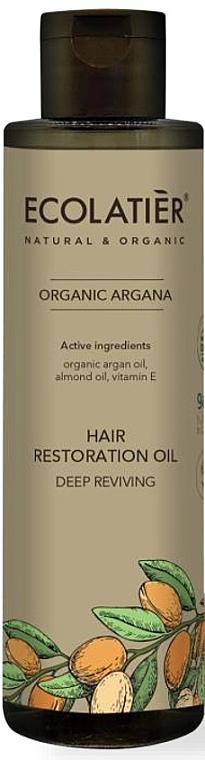 Tief regenerierendes Haaröl mit Vitamin E, Argan- und Mandelöl - Ecolatier Organic Argana Hair Restoration Oil