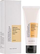 Düfte, Parfümerie und Kosmetik Feuchtigkeitsspendende Nachtmaske für das Gesicht mit Propolis-Extrakt - Cosrx Ultimate Moisturizing Honey Onvernight Mask
