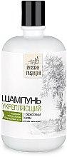 Düfte, Parfümerie und Kosmetik Kräftigendes Shampoo mit Birkensaft - Russische Traditionen Hair Shampoo