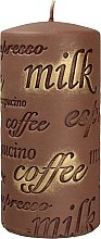 Düfte, Parfümerie und Kosmetik Duftkerze Coffee braun 7x14 cm - Artman Coffee