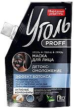 Düfte, Parfümerie und Kosmetik Detox Anti-Falten Gesichtsmaske mit Aktivkohle - Fito Kosmetik Volksrezepte