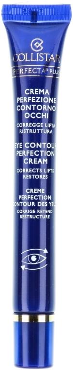 Augenkonturcreme - Collistar Perfecta Plus Eye Contour Perfection Cream — Bild N1