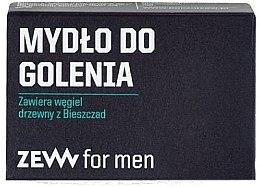 Düfte, Parfümerie und Kosmetik Rasierseife mit Aktivkohle - Zew For Men Shaving Soap