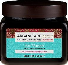 Düfte, Parfümerie und Kosmetik Maske für coloriertes Haar mit Sheabutter und Arganöl - Arganicare Shea Butter Argan Oil Hair Masque