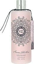 Düfte, Parfümerie und Kosmetik Duschgel - Vivian Gray Aroma Selection Shower Gel Lotus & Rose