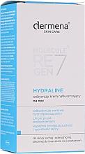 Düfte, Parfümerie und Kosmetik Feuchtigkeitsspendende Nachtcreme für trockene Haut - Dermena Skin Care Hydraline Night Cream