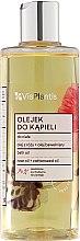 Düfte, Parfümerie und Kosmetik Duschgel mit Rosenöl und Baumwollsamenöl - Vis Plantis Herbal Vital Care Bath Oil Rose Oil + Cottonseed Oil