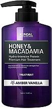 Düfte, Parfümerie und Kosmetik Feuchtigkeitsspendende Haarspülung mit Amber und Vanille - Kundal Honey & Macadamia Amber Vanilla Treatment