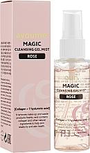 Düfte, Parfümerie und Kosmetik Gesichtsreinigungsgel in Sprayform mit Rosenextrakt - Ayoume Magic Cleansisg Gel Mist Rose