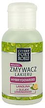 Düfte, Parfümerie und Kosmetik Nagellackentferner mit Lanolin Zitronengrasöl - Pharma CF Cztery Pory Roku