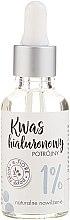 Düfte, Parfümerie und Kosmetik Hyaluronsäure 1% - E-Fiore Hyaluronic Acid Gel 1%
