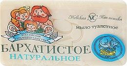 Düfte, Parfümerie und Kosmetik Samtige Seife - Neva Kosmetik