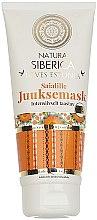 Düfte, Parfümerie und Kosmetik Pflegende Haarmaske mit Ringelblume - Natura Siberica Loves Estonia Calendula Hair Mask