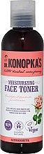 Düfte, Parfümerie und Kosmetik Feuchtigkeitsspendendes Gesichtstonikum - Dr. Konopka's Face Moisturizing Toner