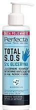Düfte, Parfümerie und Kosmetik Intensiv feuchtigkeitsspendende Hand-und Nagelcreme mit Glycerin - Perfecta Total S.O.S Intensive Moisturizing Hand & Nail Cream