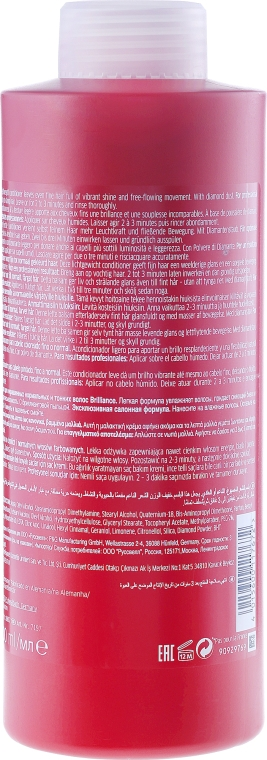 Conditioner für feines, normales und coloriertes Haar - Wella Professionals Brilliance Conditioner — Bild N4