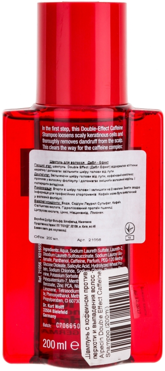 Coffein-Shampoo gegen Haarausfall und Schuppen - Alpecin Double Effect Caffeine Shampoo — Bild N2