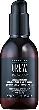 """Düfte, Parfümerie und Kosmetik Beruhigender After Shave Balsam """"All-In-One"""" für empfindliche Haut SPF 15 - American Crew Shaving Skincare All-In-One Face Balm SPF15"""