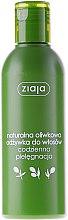 Düfte, Parfümerie und Kosmetik Haarkur mit natürlichem Olivenöl - Ziaja Olive Natural Hair Conditioner