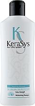 Düfte, Parfümerie und Kosmetik Feuchtigkeitsspendendes Shampoo - KeraSys Hair Clinic Moisturizing Shampoo