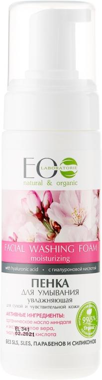 Gesichtsreinigungsschaum mit Hyaluronsäure für trockene und empfindliche Haut - ECO Laboratorie Facial Washing Foam
