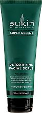 Düfte, Parfümerie und Kosmetik Detox Gesichtspeeling mit Jojobaöl und Bambusextrakt - Sukin Super Greens Detoxifying Facial Scrub