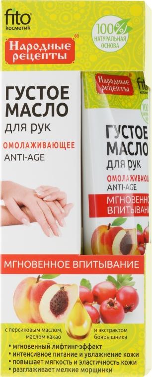 Dickflüßiges Anti-Aging-Handöl - Fito Kosmetik