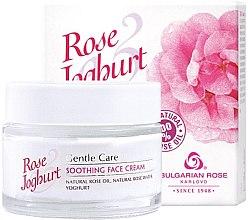 Düfte, Parfümerie und Kosmetik Beruhigende Gesichtscreme mit Rosenöl und Yoghurt - Bulgarian Rose Rose & Joghurt Soothing Face Cream
