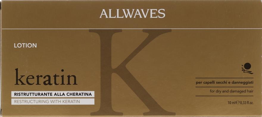Haarlotion mit Keratin - Allwaves Reconstructuring Keratin Lotion