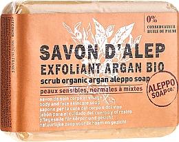 Düfte, Parfümerie und Kosmetik Aleppo-Seife mit Arganöl - Tade Aleppo Body Scrub Soap With Organic Argan Oil