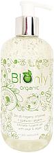 Düfte, Parfümerie und Kosmetik Bio Gel für die Intimhygiene mit Salbei und Algen - BIOnly Organic Intimate Hygiene Gel With Sage & Algae