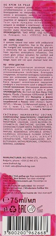 Geschenkset - BioFresh Rose of Bulgaria (Duschgel 330ml + Seife 100g + Handcreme 75ml) — Bild N7