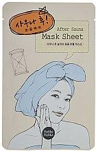 Düfte, Parfümerie und Kosmetik Porenverfeinernde Tuchmaske nach der Sauna - Holika Holika After Mask Sheet Sauna