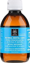 Düfte, Parfümerie und Kosmetik Natürliches Mundwasser mit Pfefferminze und Propolis - Apivita Healthcare Natural Dental Care Natural Mouthwash With Propolis & Spearmint
