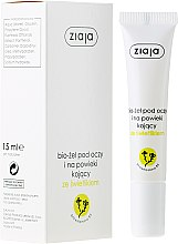 Düfte, Parfümerie und Kosmetik Beruhigendes Bio-Augengel - Ziaja Bio-Gel Eye And Eyelid Smoothing With A Skylight