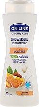Düfte, Parfümerie und Kosmetik Feuchtigkeitsspendendes Duschgel mit Mandelmilch - On Line Shower Gel