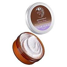 Düfte, Parfümerie und Kosmetik Körperlotion mit Lavendel und Kamille - Avon Planet Spa Aromatherapy Beauty Sleep