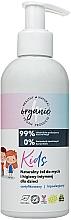 Düfte, Parfümerie und Kosmetik Natürliches Kindergel für Körperwäsche und Intimhygiene - 4Organic Kids